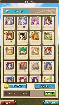 ポポロクロイス物語 SSR4体 ラミア タモタモなど iOS|ポポロクロイス物語 ~ナルシアの涙と妖精の笛~
