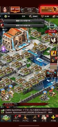 VIP1442|ゲームオブウォー