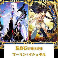 800-900聖晶石+マーリン+イシュタル|FGO(Fate/Grand Order)