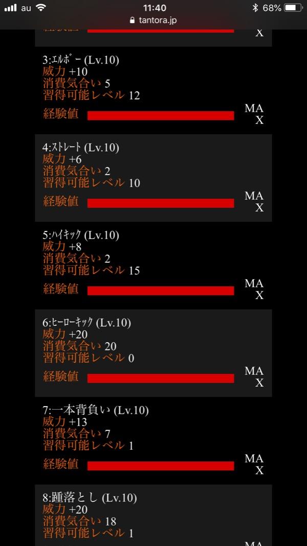 8c818d4d 77b6 4c52 853a 2d7d40816eb1
