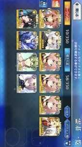 ジャック 玉藻の前 石600 呼符41|FGO(Fate/Grand Order)