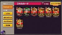 SS&S★5スキルx4 リセマラ|東京プリズン