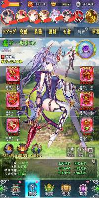 乙女戦姫 引退 アカウント 戦力35億以上 UTR+有り|乙女戦姫~美少女放置RPG