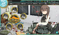 ローマ字|艦隊これくしょん(艦これ)