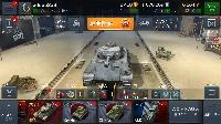 addup238 |World of Tanks(wot)