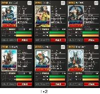 ハンゲーム1(元1+2),6,15,16 アカウント|戦国IXA