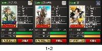 ハンゲーム1+2,15,16 アカウント|戦国IXA