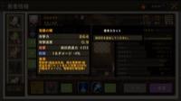 引退データ 星6 15体 超越武器 資源多数|クルセイダークエスト(クルクエ)