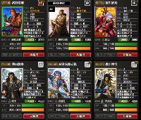 戦国IXA ハンゲームmixi1+2 アカウント|戦国IXA