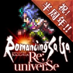 ロマンシングサガ リ・ユニバースのアカウントデータ