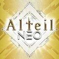 アルテイルNEOのアカウントデータ
