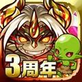 リモンスター(Re:Monster)のアカウントデータ
