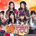SKE48 Passion For You