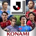 Jリーグクラブチャンピオンシップ(Jクラ)のアカウントデータ