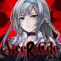 アリスレコード(Alice ReCode)のアカウントデータ