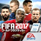 FIFA ワールドクラスサッカー2017のアカウントデータ
