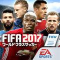 FIFA ワールドクラスサッカー2017