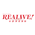 REALIVE!(リアライヴ)
