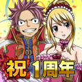 Thumb fairytail gmr