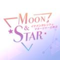 Moon&Star イケメンタレントとマネージャーの物語(ムンスタ)