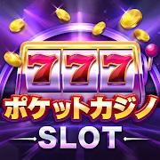ポケットカジノ(旧カジノ王国)のアカウントデータ