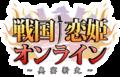 戦国恋姫オンライン(戦恋OLG)のRMT