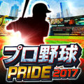 プロ野球PRIDEのアカウントデータ
