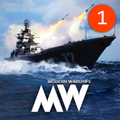 モダンウォーシップ(Modern Warships)