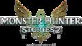 モンスターハンターストーリーズ2(MHST2)