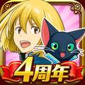 魔法使いと黒猫のウィズ(黒ウィズ)のアカウントデータ