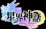 星界神話(ASTRAL TALE)のRMT