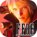 FFBEのアカウントデータ