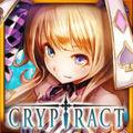 Thumb cryptract
