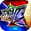 Thumb fight league