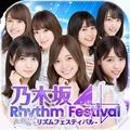 乃木フェス(乃木坂46 リズムフェスティバル)のアカウントデータ