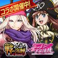 戦の海賊のアカウントデータ