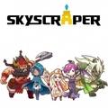 スカイスクレイパーのアカウントデータ