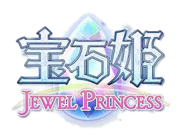 宝石姫 JEWEL PRINCESS 〜H指定〜のアカウントデータ