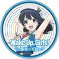 Wake Up, Girls! 新星の天使(WUG天)のアカウントデータ