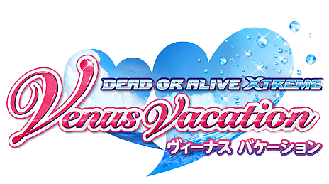 DOAXVV(DEAD OR ALIVE Xtreme Venus Vacation)の銅銭
