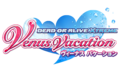 DOAXVV(DEAD OR ALIVE Xtreme Venus Vacation)のRMT