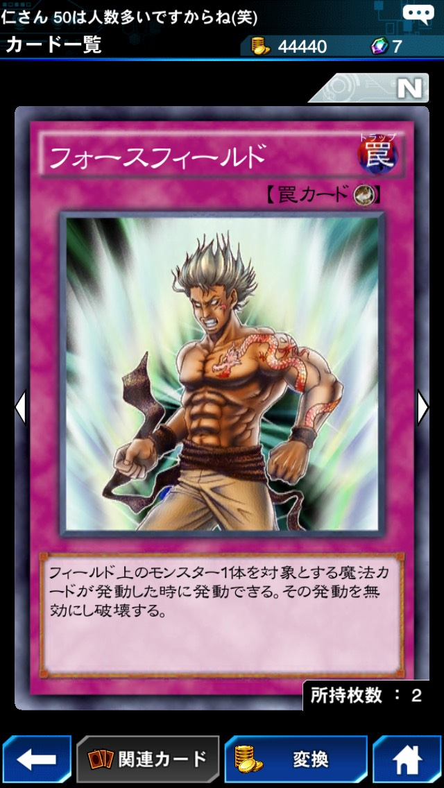 海馬 使用 カード