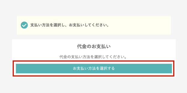 Daikou order2