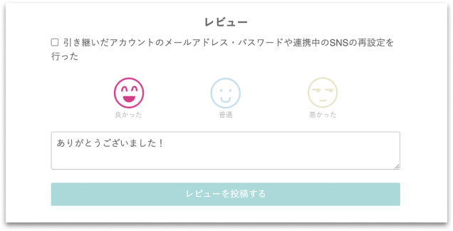 Daikou order4