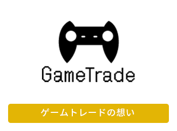 Gametrade mission