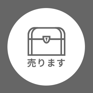 刀剣乱舞 アカウント|刀剣乱舞(とうらぶ)